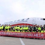 737 MAX停飛損失 中國東方航空向波音索賠