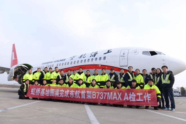 東方航空因波音737 MAX停飛,已向波音公司提出索賠。圖為去年東航為波音737 MAX飛機完成首次A檢工作。(取材自民航資源網)