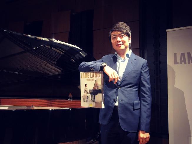 郎朗發表新專輯「鋼琴書」,要獻給熱愛鋼琴、正在學鋼琴的孩子們。(記者張晨/攝影)