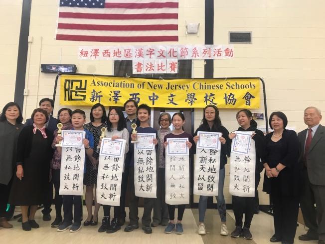 新澤西中文學校協會漢字文化節活動書法比賽,第三組最多學生報名,競爭激烈。(圖:新澤西中文學校協會提供)