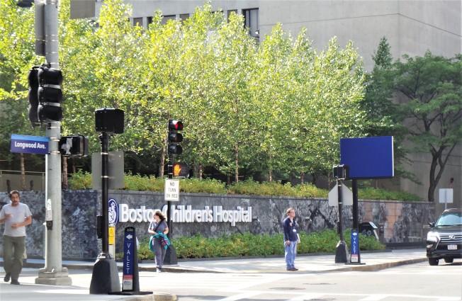 波士頓兒童醫院本周對不履約支付病童醫藥費的沙烏地阿拉伯王子提告。(記者唐嘉麗/攝影)