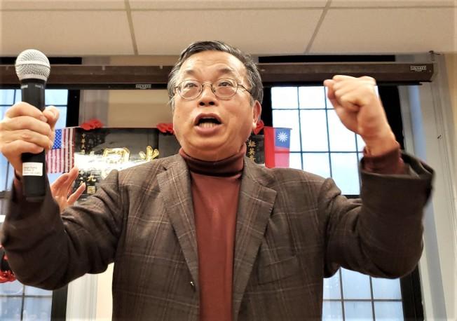 陳永茂在韓國瑜波士頓僑宴籌備中喊「選總統」口號。(記者唐嘉麗/攝影)