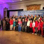 華人體育家協會 慶「乒乓外交」48周年