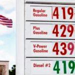 2014以來新高 金山汽油漲破4元