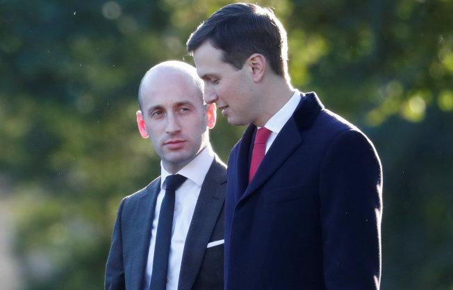 白宮資深顧問米勒(左)與另一資深顧問庫許納(右)對移民政策觀點不同,很可能引發下一輪衝突。(路透)