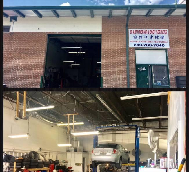 誠信汽車修理廠歡迎民眾隨時來電資詢修車疑問。