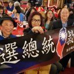 僑胞喊:選總統救台灣 韓:讓台灣安全、人民有錢的就是好總統