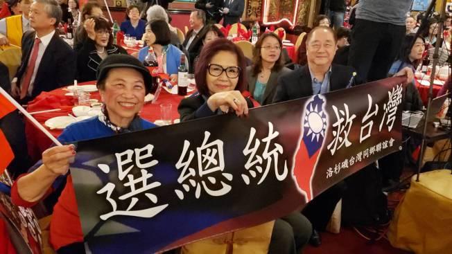 波士頓僑胞自製標語歡迎韓國瑜呼籲選總統。記者唐嘉麗/攝影