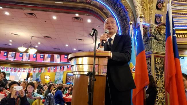 韓國瑜訪波士頓,在餐會現場談話 。記者唐嘉麗/攝影