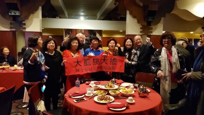 參加波士頓早餐會的休士頓全美台灣聯誼會成員。(記者唐嘉麗/攝影)