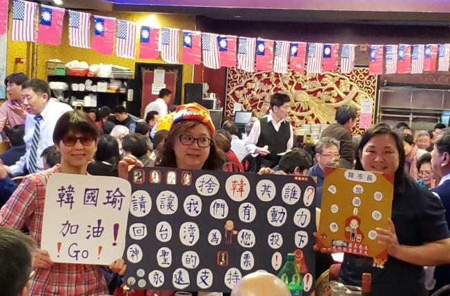波城僑胞自製標語參加歡迎韓國瑜餐會。(記者唐嘉麗/攝影)