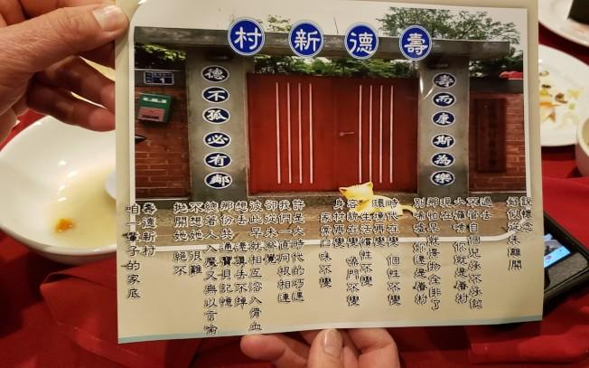 李宏君展示堂哥李筱萍請託贈給老友「小毛頭」韓國瑜的禮物。(記者唐嘉麗/攝影)