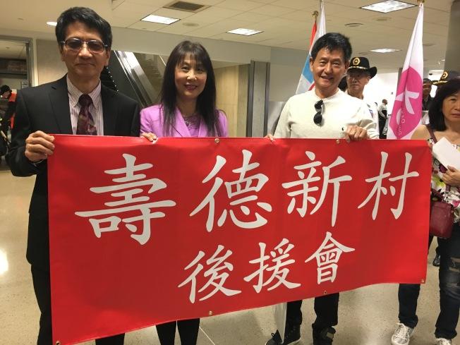 住在同個眷村、一起長大的村友也抵達洛杉磯國際機場迎接韓國瑜。(記者謝雨珊/攝影)