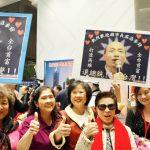 韓國瑜:年輕時 就有雄心保衛中華民國