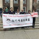 皇后區秋園擴建城區監獄 百人示威反對
