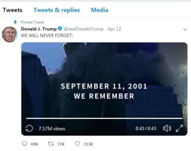 川普推文攻擊穆斯林國會議員歐瑪,貼上九一一恐怖攻擊影片。(取自川普推特)
