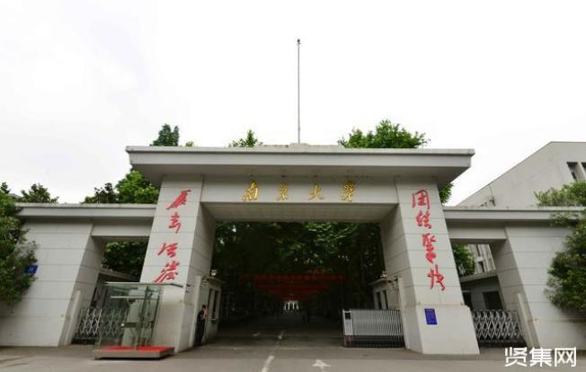 南京大學去年底爆發梁瑩論文抄襲事件,掀起不小風暴。(取材自長江觀察)