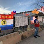 會場外抗議  籲韓國瑜勿向中共靠攏