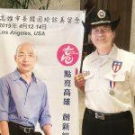 韓國瑜重情義 缺席昨晚宴會眷村14老友