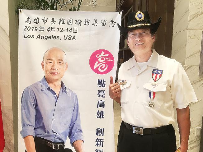 出身板橋壽德新村的廖海龍,是與韓國瑜一起長大的眷村幼時玩伴。(記者謝雨珊/攝影)