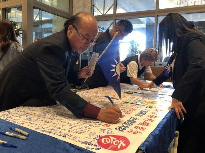飯店大廳設有「支持韓國瑜請簽名」,僑胞熱情回響,讓韓國瑜直說「不到海外,不知道華僑熱情那麼強大」。記者王慧瑛/攝影