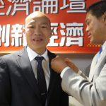 韓國瑜轟台灣  學者:藍綠兩黨仇恨 遠大於國共仇恨?