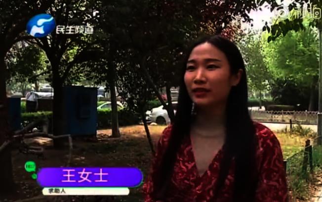 鄭州市民王女士在鄭州之星奔馳4S店買了一輛奔馳C260。(視頻截圖)
