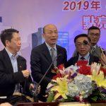 韓國瑜:台灣鬼混了二、三十年