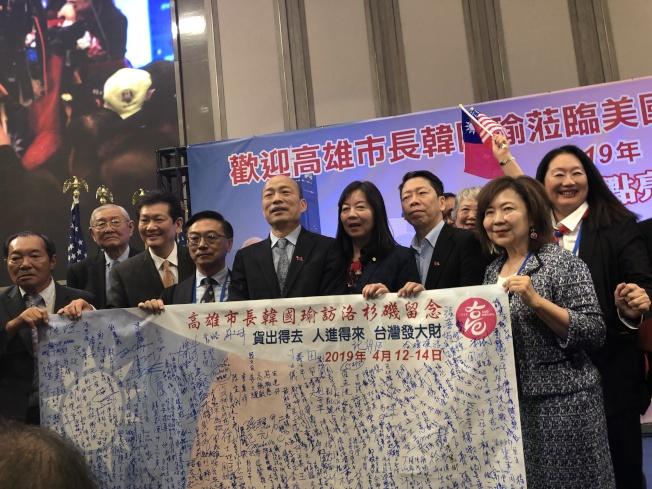 來自南加州與外州的1100名僑胞,出席演講會並簽名留念,韓國瑜當天開心地收下了這份有紀念意義的禮物。(記者胡清揚/攝影)