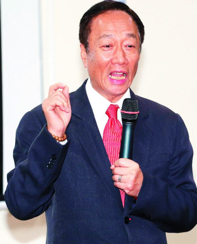 鴻海董事長郭台銘。(本報資料照片)