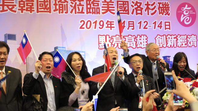韓國瑜在洛杉磯演講,現場促選總統聲音不絕於耳,韓要華僑「明年1月11日一定要回台灣投票」,還在現場領唱《中華民國頌》,氣氛宛如選戰造勢大會。(記者王慧瑛/攝影)