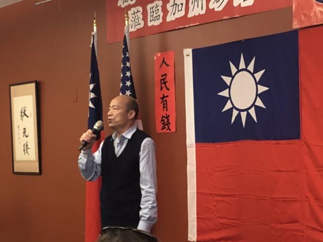 高雄市長韓國瑜說,他抱持著開放心胸和來自世界各地的人交朋友,為高雄搭起更多友誼橋梁,只要是友善、願意和高雄交朋友,他都心存感激,期待未來有機會進一步交流互動。記者王慧瑛/攝影