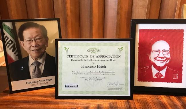 謝漢屏的家人擺放了他最自豪的州府針灸委員證書,由2013至2018年共服務了五年。(記者李秀蘭/攝影)