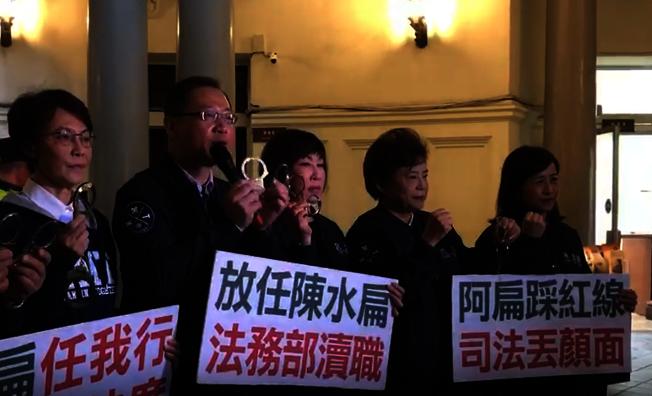 阿扁「趴趴走」,國民黨團怒帶手銬檢舉法務部瀆職。(記者賴于榛/攝影)