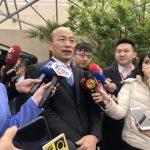 韓國瑜史丹福演講 嘆台灣政府淪「政黨奴才」