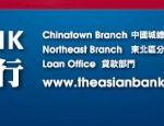 Asian Bank亞洲銀行發佈2019獎學金助學計劃