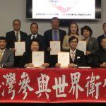 洛城僑界發起支持台灣參與世界衛生大會連署活動