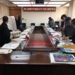 親情中華世界華裔青少年書畫大獎出爐,洛杉磯四人獲獎