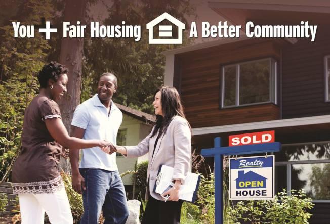 新澤西法律禁止租房種族和國籍歧視。(聯邦住房及城市發展部臉書)