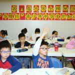 「華夏杯」中華文化知識競賽 逾500學子參與