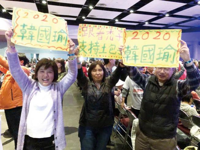 韓國瑜雖尚未鬆口參選,但從台灣到海外都有強大的勸進呼聲。票源重疊性高的郭台銘,目前在韓粉之中的「轉支持度」恐怕不高。(記者李榮/攝影)