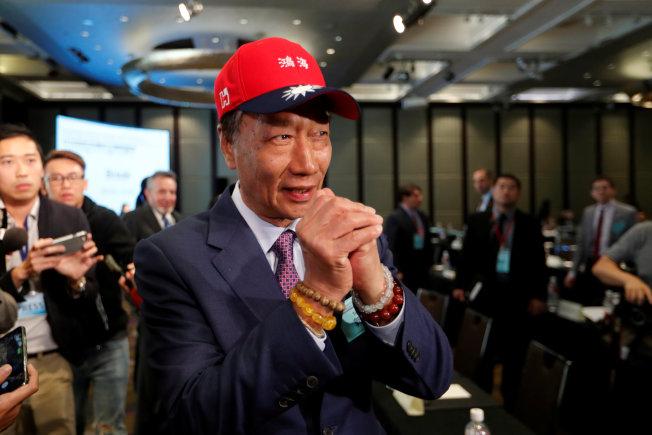 鴻海集團董事長郭台銘鬆口,願參加國民黨總統候選人提名初選。(路透)