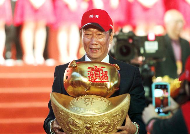 台灣首富郭台銘宣布參選國民黨總統候選人提名。(美聯社)