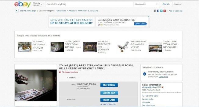 這具長約4.6公尺的暴龍化石要價台幣9000萬元。圖擷自eBay