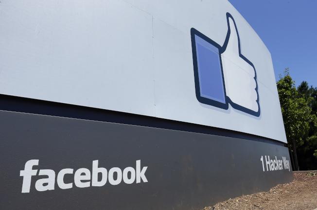 社群媒體巨頭臉書(Facebook)今天封殺多個英國極右派團體。美聯社