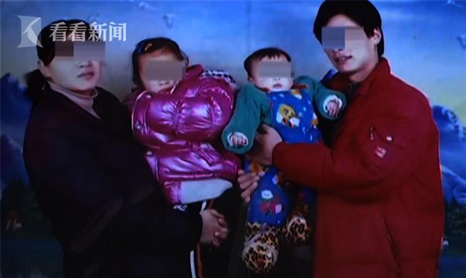 住在廬江縣的吳男(右),與妻子是自由戀愛結婚。(視頻截圖)