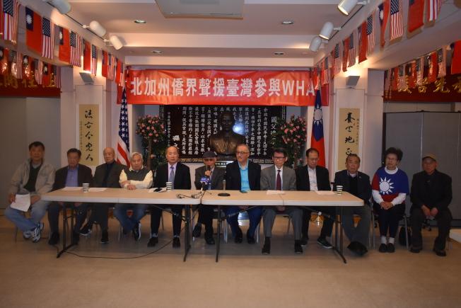 北加州僑界代表認為世界衛生組織應正視台灣人民參與國際防疫體系的權利。(記者黃少華╱攝影)