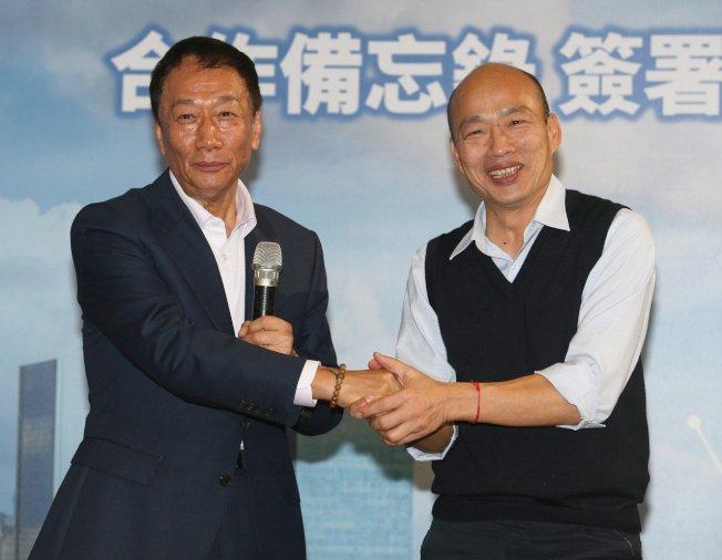 鴻海集團總裁郭台銘(左)與高雄市長韓國瑜(右)。圖/聯合報系資料照