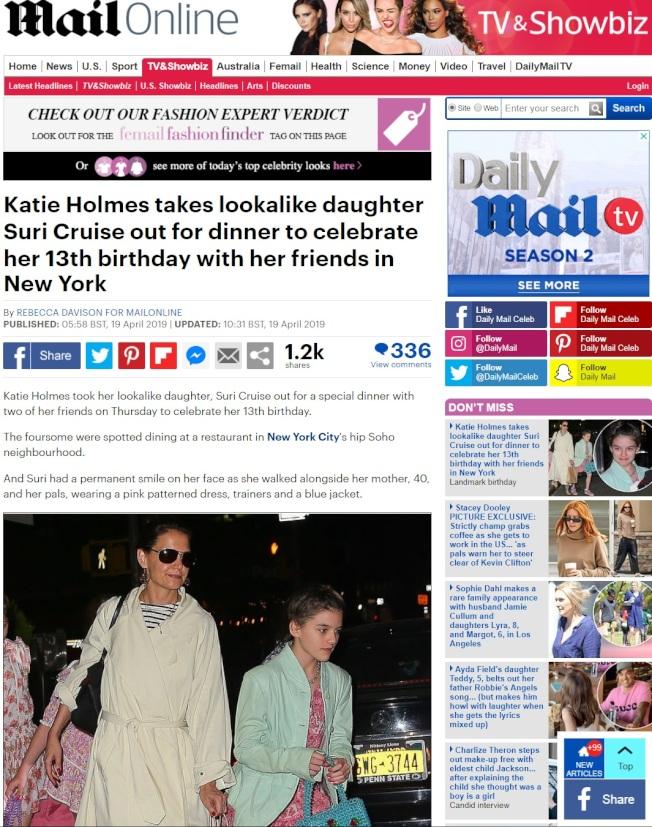凱蒂荷姆絲為女兒蘇蕊慶祝13歲生日。圖/翻攝自Daily Mail