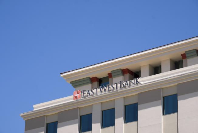 華美銀行總部最新大樓。